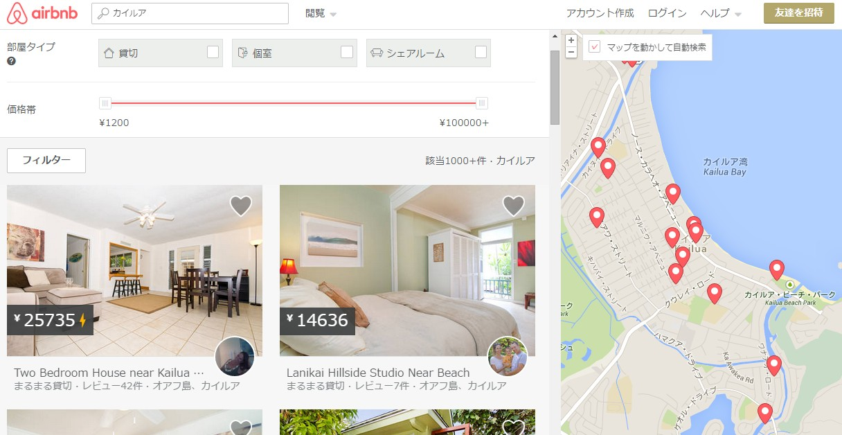 airbnb検索画面