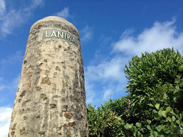 ラニカイの塔