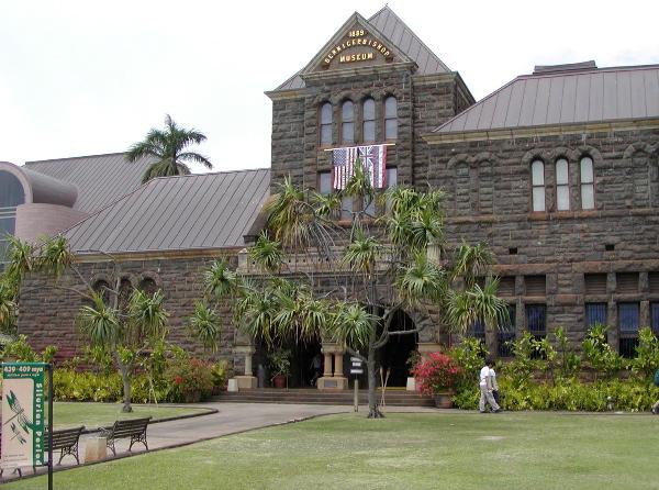ビショップ・ミュージアム(Bishop Museum)