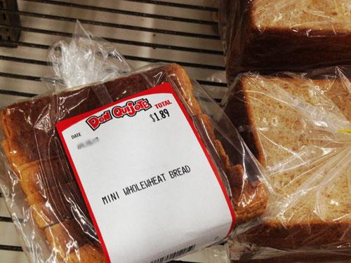 ドンキ全粒粉のパン