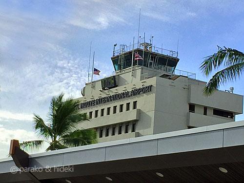 ダニエルKイノウエ国際空港(ホノルル空港)