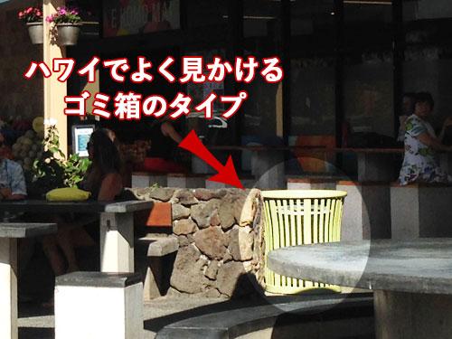 ハワイでよく見かけるゴミ箱