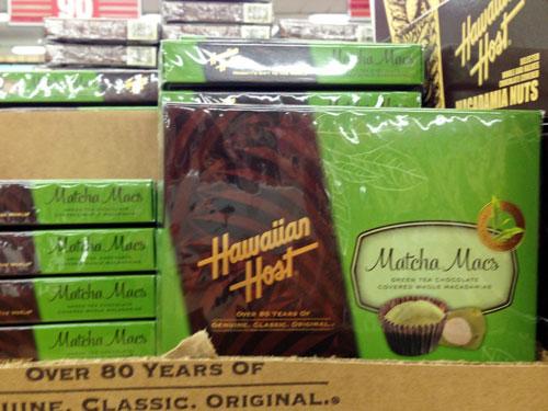 ハワイアンホースト抹茶味