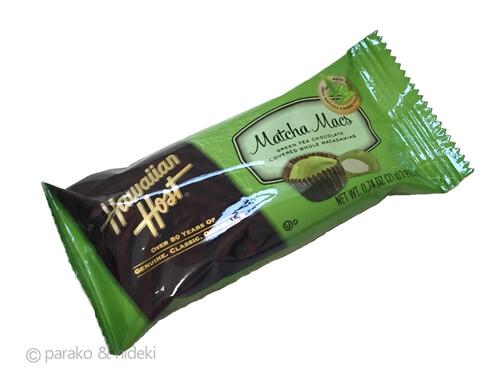 ハワイアンホーストマカダミアナッツチョコレート抹茶味