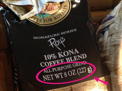 ハワイの重さ「オンス」表示