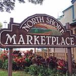 ノースショアマーケットプレイス