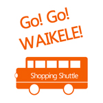 shopping_shuttle
