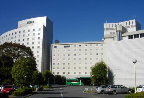 Narita_Tobu_Hotel_Airport