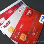 ハワイ旅行をお得にするクレジットカードの選び方|特典充実のおすすめカード3選