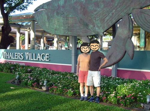 ホエラーズビレッジ(Whalers Village)