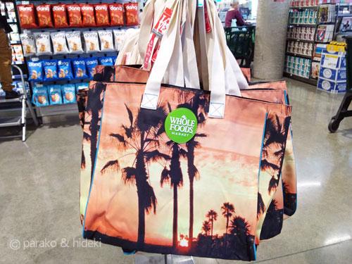 ホールフーズマーケットハワイのエコバッグ