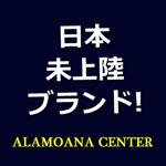 alamoana_center