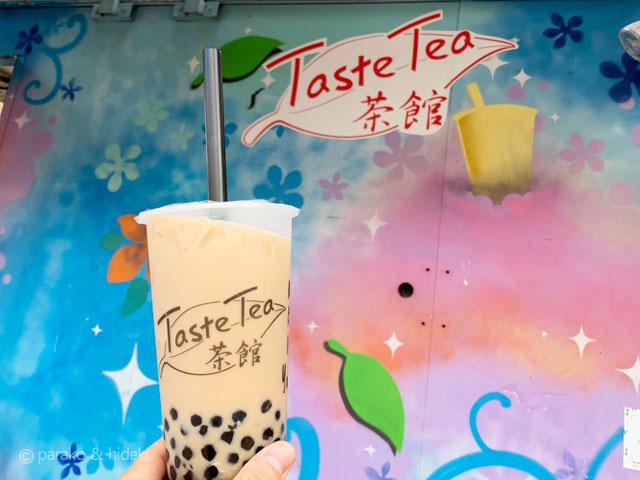 テイストティ(Taste Tea)