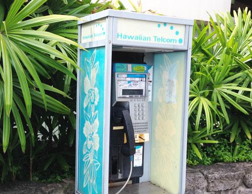 ハワイの公衆電話