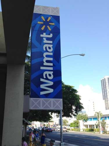 ハワイのウォルマート