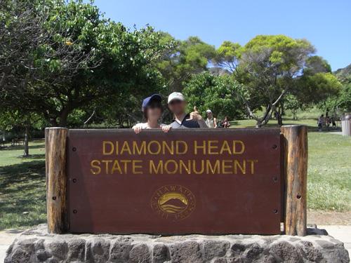 ダイヤモンドヘッド登頂成功