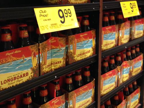 ロングボードアイランドビール