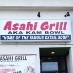asahi-grill