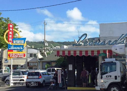 レナーズ(ハワイ)本店の外観