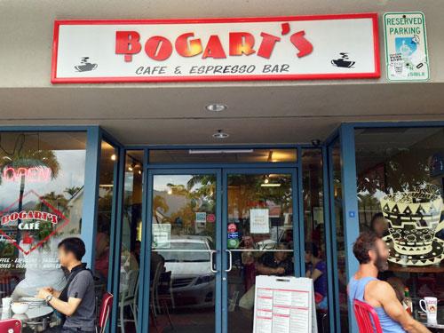 ハワイのボガーツカフェ