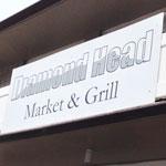 daiamondhead-market