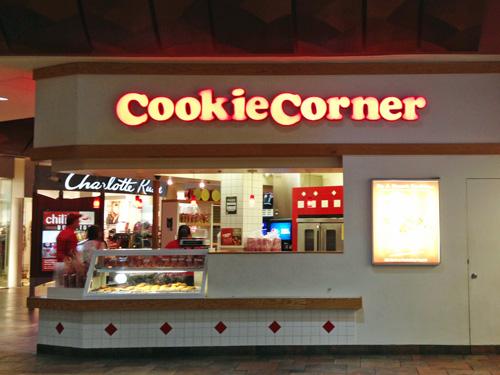クッキーコーナー