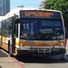 ザ・バス(TheBus)の運賃が2018年1月1日から値上げされます