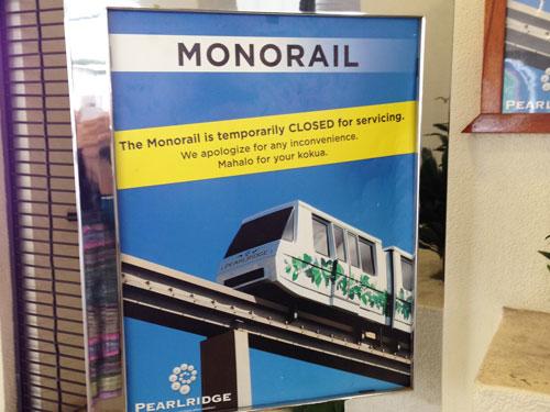 モノレール休止中