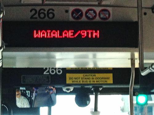 ザバスのバス停表示