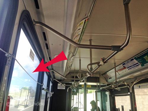 ザバスの降車ロープ