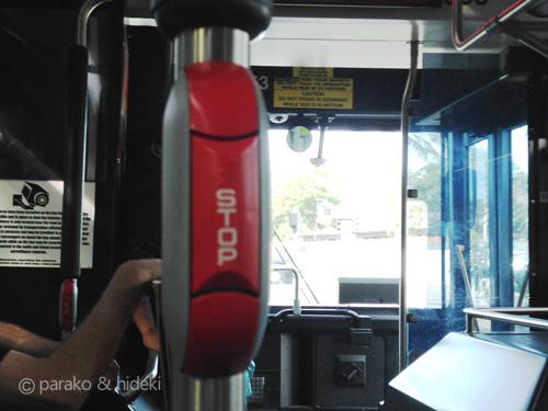 ザバス降車ボタン