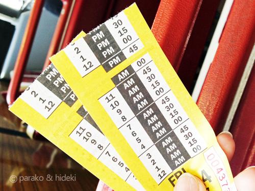 ザバスの乗り換えチケット