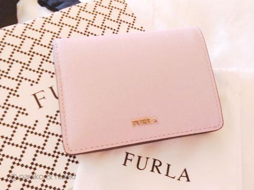 フルラのミニ財布(ハワイ)