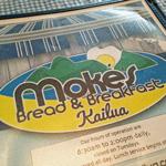 カイルアのモケズ(MOKE'S)で、パンケーキ&ロコモケの朝食