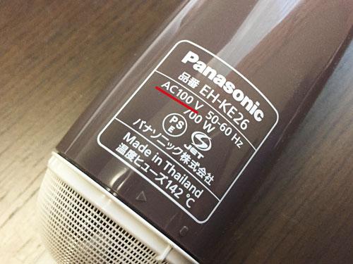 日本国内仕様の家電