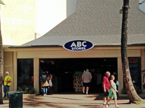 ABCストア(ハワイ)