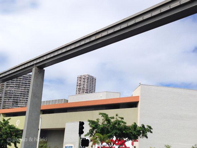 パールリッジセンターのモノレール