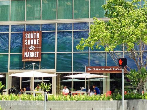 サウスショアマーケット