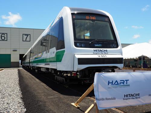HART日立の鉄道車両