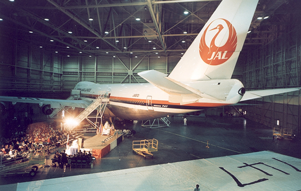 ボーイング747-100型