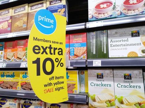 アマゾンプライム会員はホールフーズで10%オフ