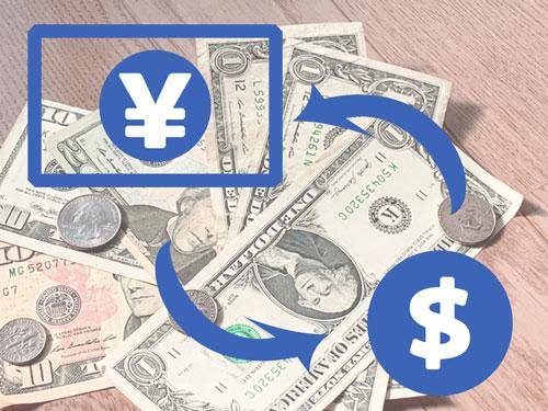 円からドルへのお得な外貨両替