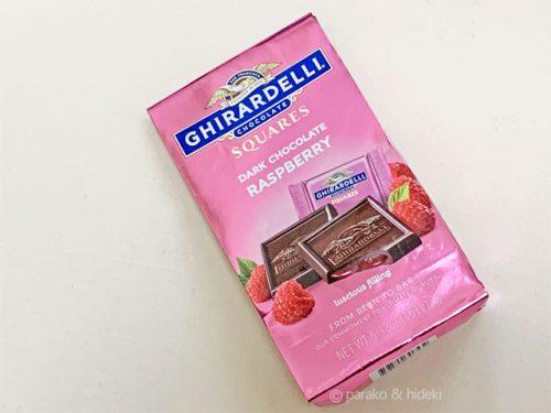 ギラデリチョコレート(ラズベリー)