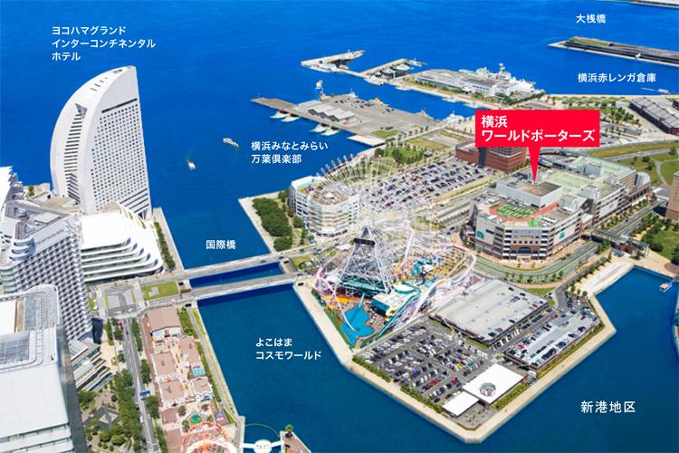 横浜ワールドポーターズの場所