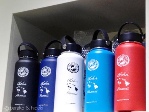 アイランドヴィンテージコーヒーとハイドロフラスクのコラボ商品