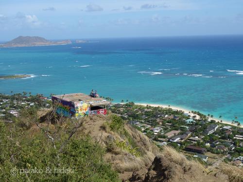 ハワイ 1つめのピルボックスを見下ろす