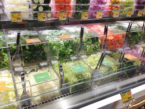 フードランドの野菜