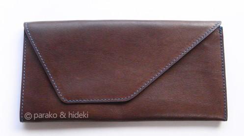 アブラサス旅行財布