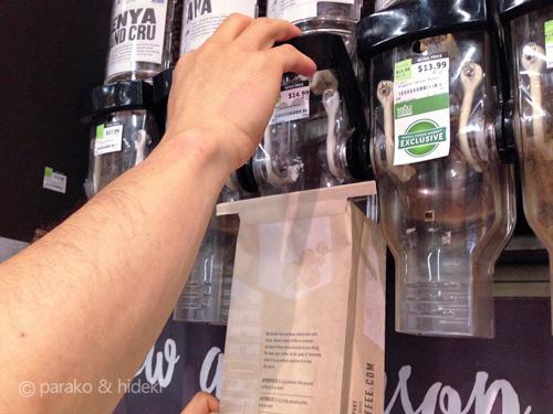 ホールフーズのコーヒー豆