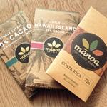 [ハワイ]マノアチョコレートのカイルアの工場が結構楽しい!